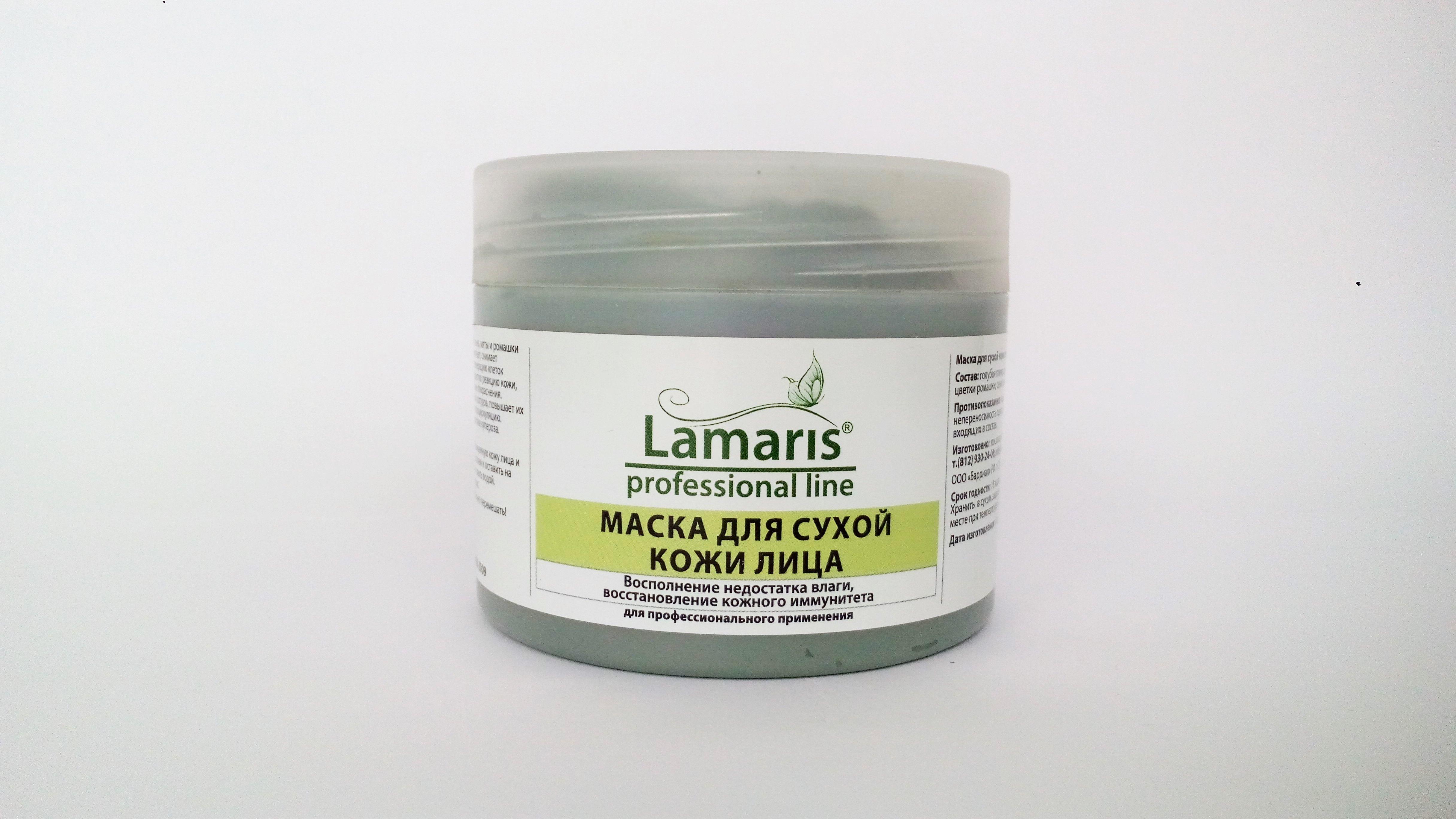 Масло для кожи лица для сухой кожи в домашних условиях